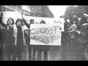2019 – ICWIN International Women's Day