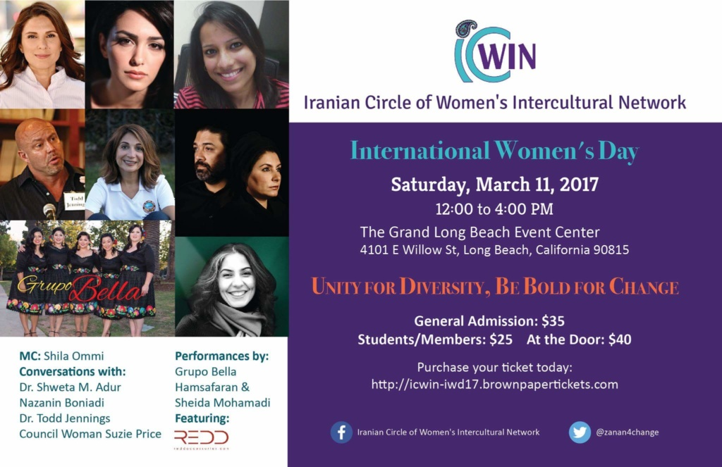 2017 – ICWIN International Women's Day