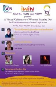 2020 – ICWIN International Women's Day